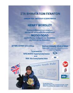 HENRY WORSLEY-A ΠΛΕΥΡΑ