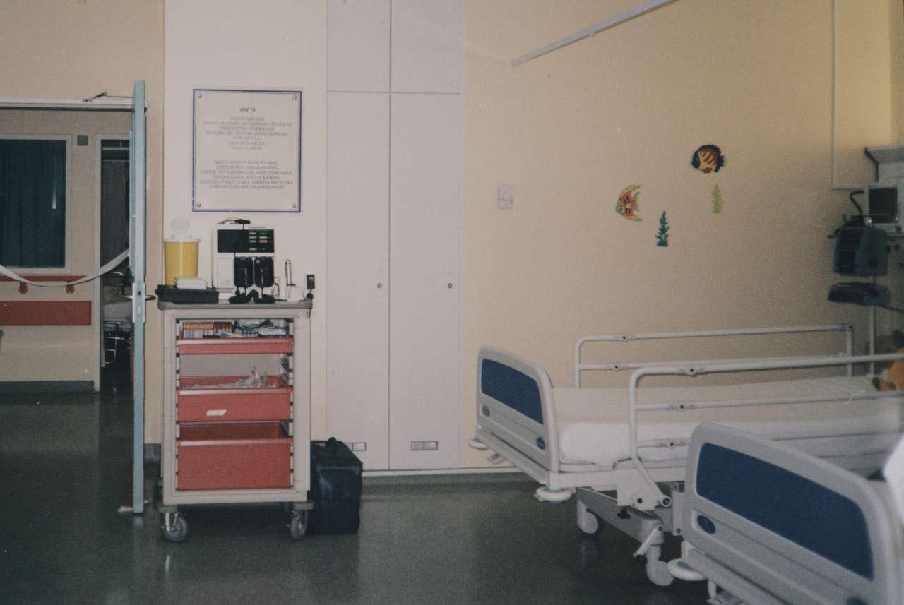 Μονάδα Αυξημένης Φροντίδας Παιδιών Πανεπιστημιακού Νοσοκομείου Λάρισας